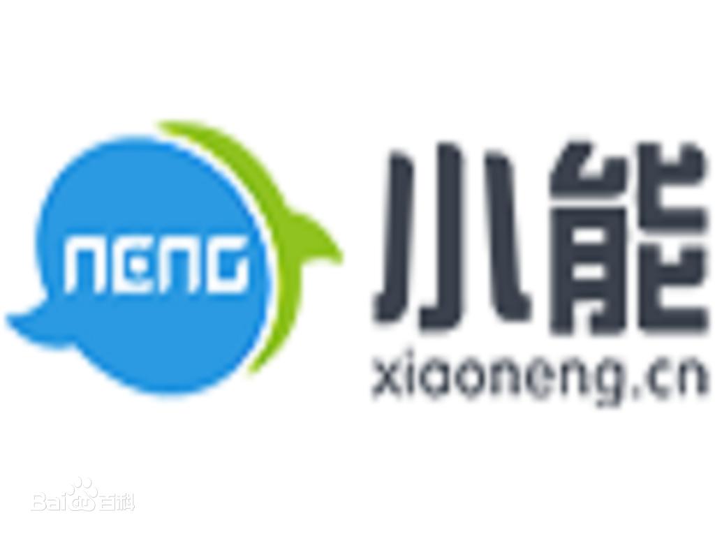 小能科技入驻Yun88网,让更多人知晓智慧云客服