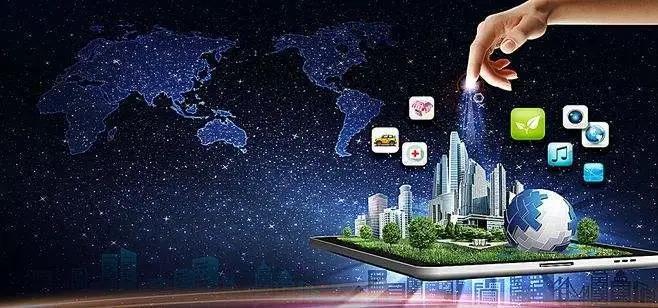 2020创新型国家发展论坛|眼神科技ABIS平台获殊荣
