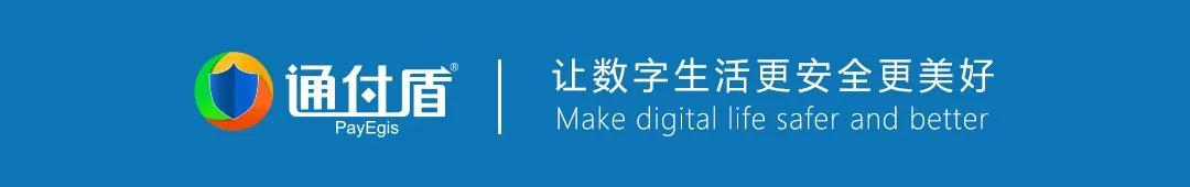 生态合作,共创共享|通付盾与中国信通院云大所签订战略合作协议